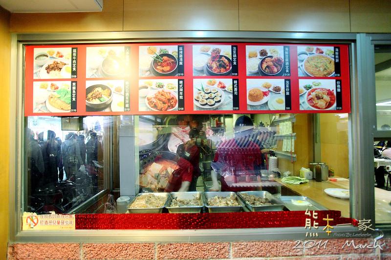 師大捷運台電大樓站美食|飯館兒韓式專門店