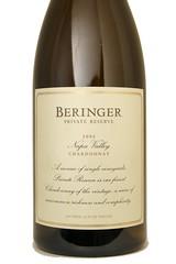 2005 Beringer Private Reserve Chardonnay