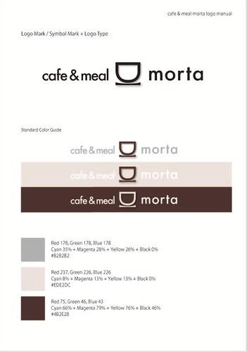morta_ロゴマニュアル.jpg