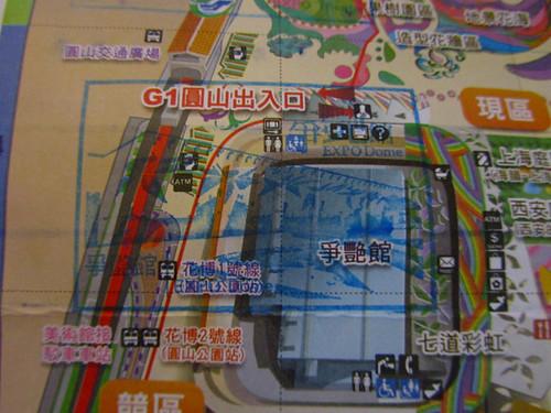 2011台北花博-紀念章-2.jpg
