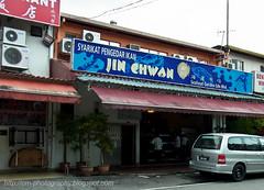 Jin Chwan RIMG0084 copy