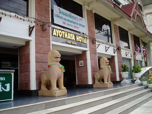 Ayothaya Hotel @ Ayyutaya