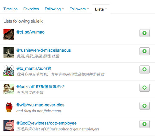 wumao-list-top-spammer-on-tagoaiww.png