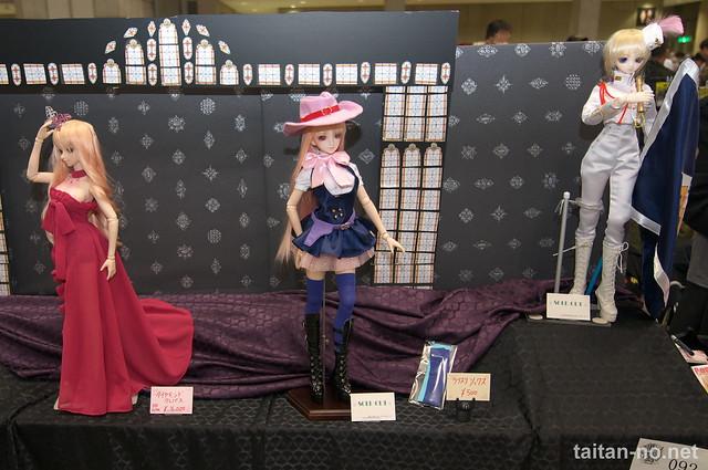 DollsParty25-DSC_3095