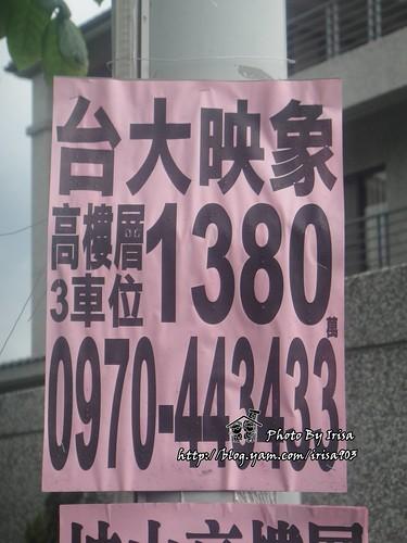 20100627-8.JPG