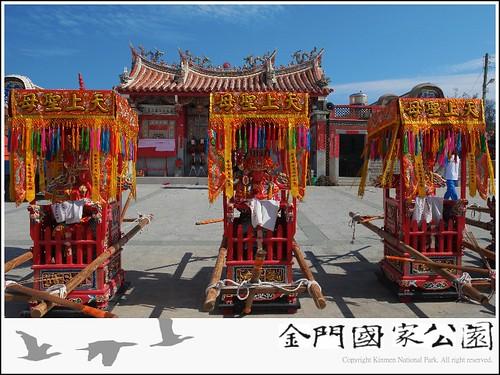 峰上祭蜂(2011)-02.jpg