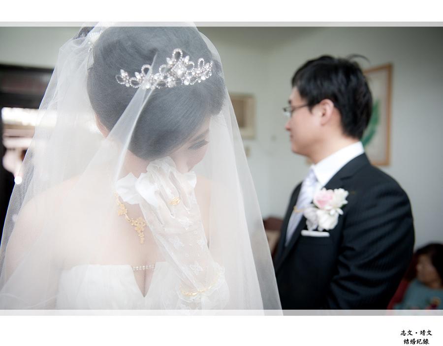 志文&靖文_56