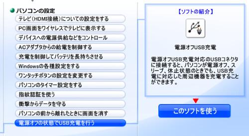 2011-06-20_2301