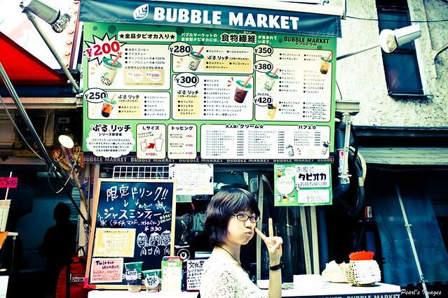 日本的珍奶店