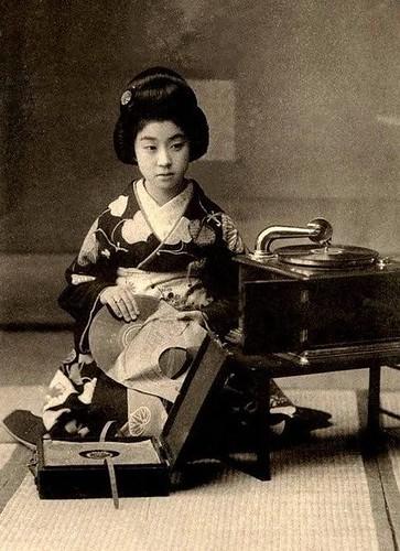 Geisha Record