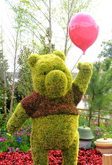 pooh topiary
