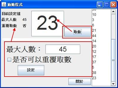 RndApp2.jpg