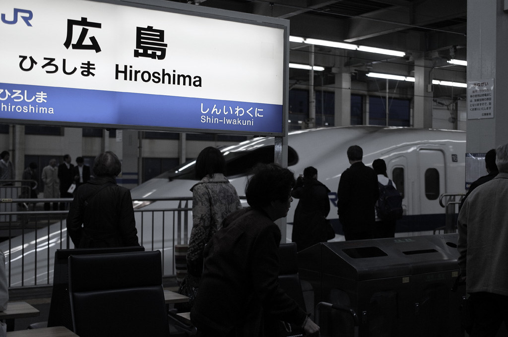 at the Shinkansen platform of Hiroshima Station #2