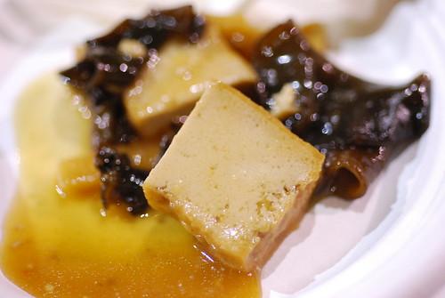Tofu @ Umi Nom