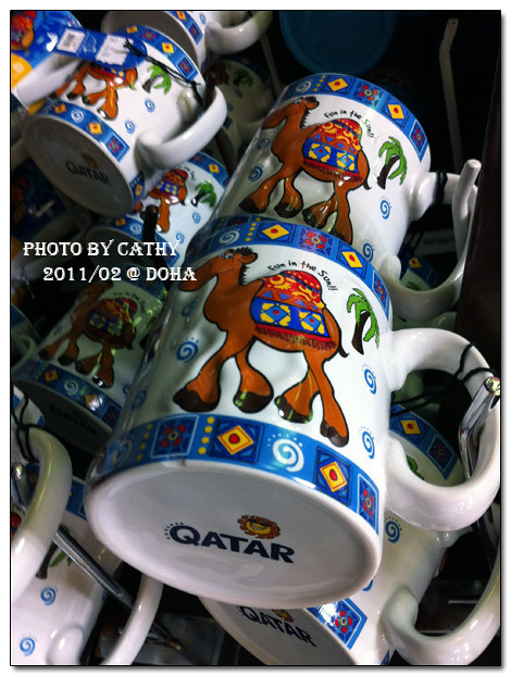 Qatar airline-16