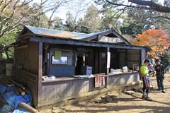 明王峠の茶店