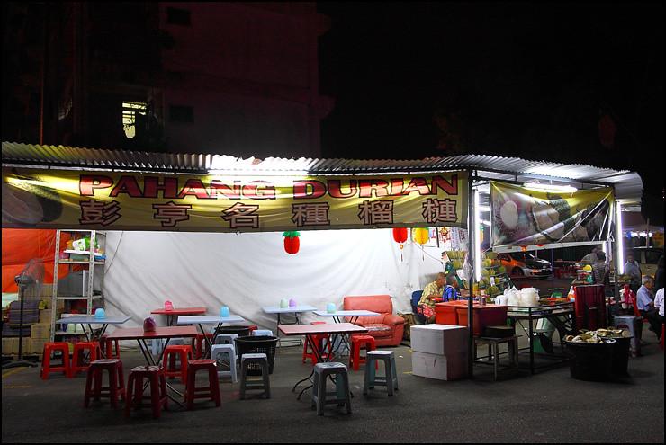 pahang-durian-ss2