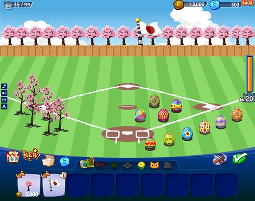 SEGA Play! Baseball