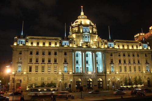 6-stöckiger Klassizismus in Shanghai