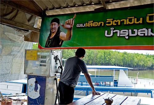 Bang Rong Pier, Phuket