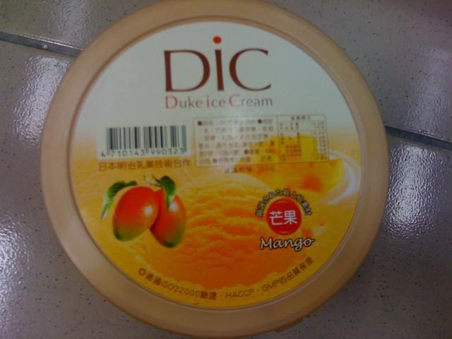 日本芒果冰
