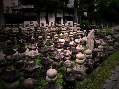 浮図田 ( 元興寺 )