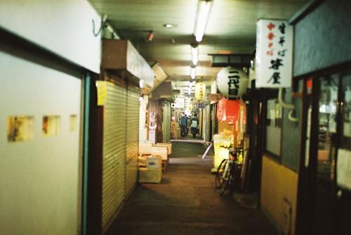 壱弐参横丁(いろは横丁)Iroha-Street.