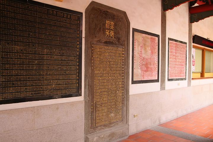新竹關帝廟017
