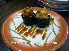 Sushi Boat_010