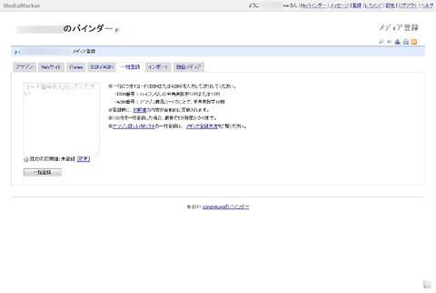 20110530_f3