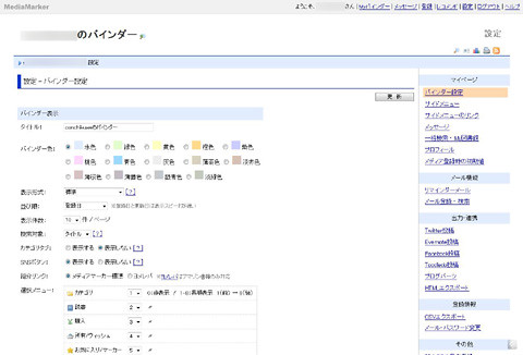 20110530_f4