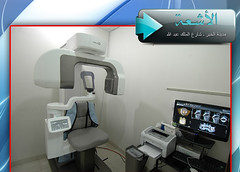 XRY-khobar (ram clinics) Tags: أشعة عيادات،رام،طب،أسنان،الخبر،قسم،