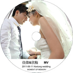 &  DVD 1 (*KUO CHUAN) Tags: wedding dvd keelung       20110611  momentofmemory