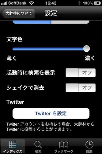 20110701_h7
