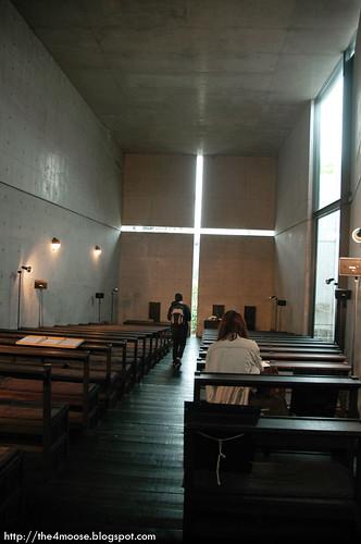 Ibaraki-Kasugaoka Church - Cross