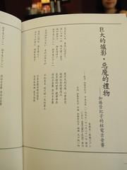 加藤紀子 画像9
