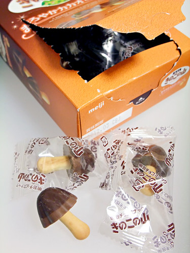 kinoko cacao orange 2