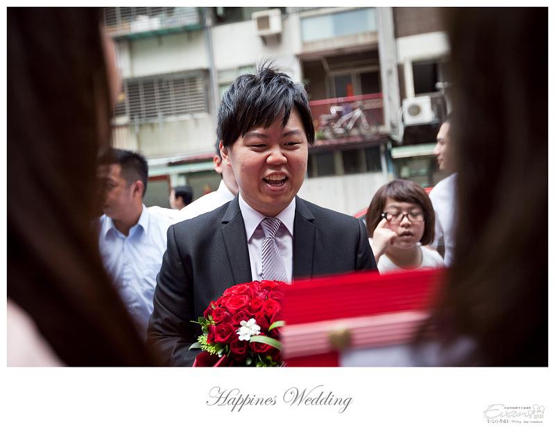 [婚禮攝影]承澤&佩蓉 婚禮紀錄_062