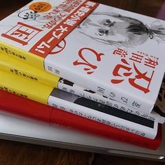 さっそく4冊調達。久しぶりに読み返す『赤毛のアン』から始めよう。 #100satsu
