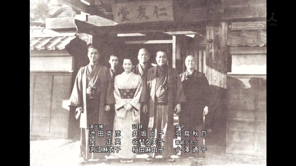 人人-仁醫完結篇-11end.mkv_20110703_215402.jpg
