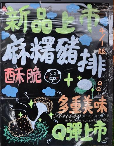赤神日式豬排_003.jpg