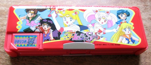 Sailor Moon Pencil Box #2 by Lanisatu