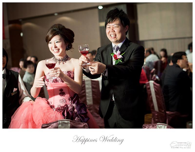 [婚禮攝影]承澤&佩蓉 婚禮紀錄_278