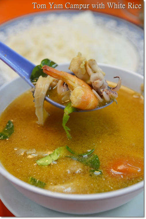 Tom Yam Campur with Rice