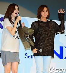 5887210919_acc45f6747_z (EastGods) Tags: mobile concert samsung story jang suk geun
