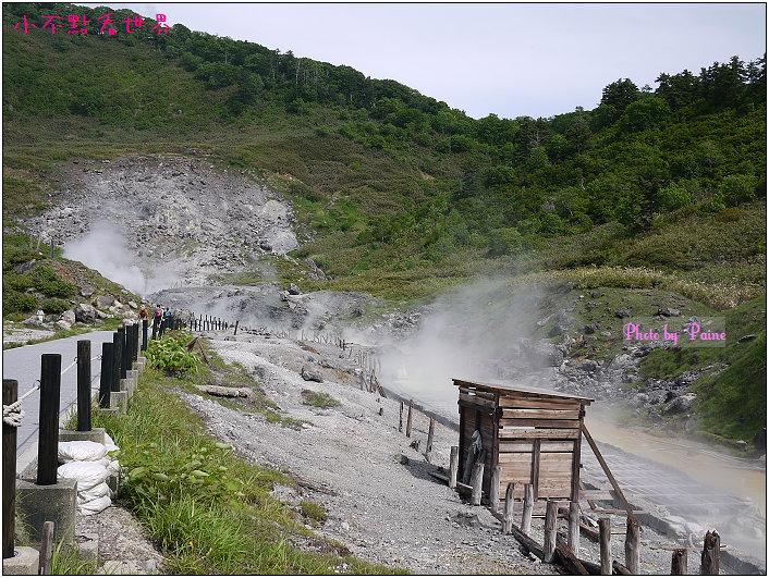 玉川溫泉大噴湯岩盤浴-07.jpg