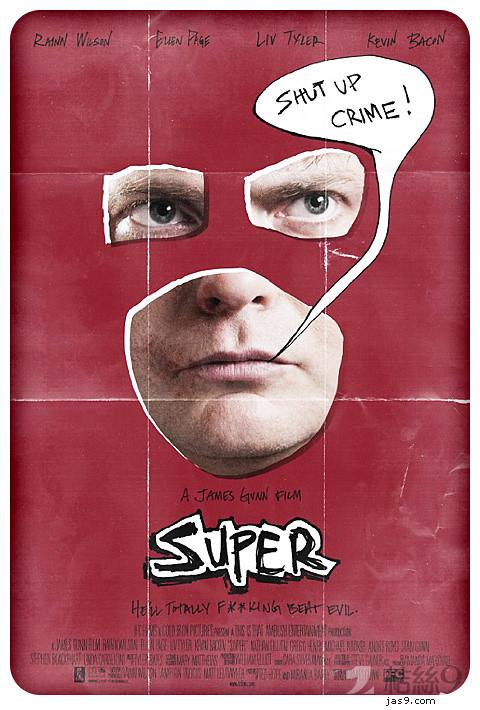 super-poster-1