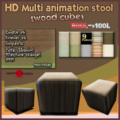 HD Multi animation stool wood cube