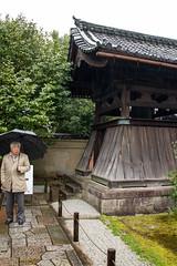 Kyoto Daitoku-ji (2)