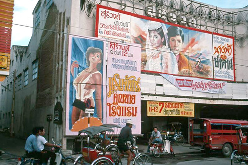 The old Suriwongse theater, Chiang Mai, Thailand, 1985